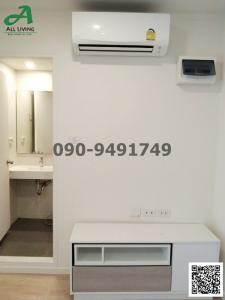 For RentCondoLadkrabang, Suwannaphum Airport : Discounted price for Cowit !! ICondo Green Space Sukhumvit 77, new beautiful room, red sign Ready to move in