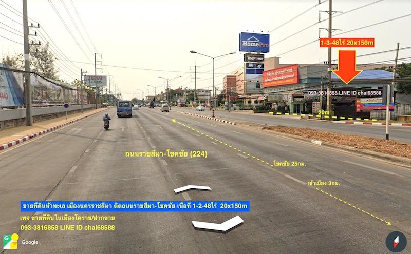 For SaleLandKorat KhaoYai Pak Chong : Land for sale on Ratchasima - Chokchai Road, area 1-3-48 rai, near Home Pro, Hua Thale