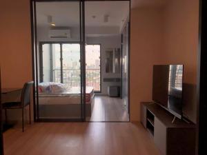 เช่าคอนโดรัชดา ห้วยขวาง : ให้เช่า 1 ห้องนอน ชั้น 21 ไม่บล็อควิว ห้องใหม่พร้อมอยู่ - Rent 1 Bedroom Ready to move in