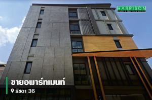 ขายขายเซ้งกิจการ (โรงแรม หอพัก อพาร์ตเมนต์)รัชดา ห้วยขวาง : ผลตอบแทนดีมาก อพาร์ทเม้นท์ย่านรัชดา เนื้อที่ 184 ตรว. อาคาร 5 ชั้น จำนวน 69 ห้องพัก .