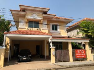For SaleHouseRama5, Ratchapruek, Bangkruai : House for sale Prinyada Light Rama 5, next to Ratchapruek Road. Near the Rama 5 circle, The Walk
