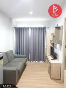 For SaleCondoRayong : Condo for sale Inter Park Rayong (Inter Park) Pluak Daeng, Rayong