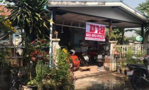 ขายบ้านมีนบุรี-ร่มเกล้า : ขายบ้านนันทวัน5 ซ.เลียบวารี11 ซ.36 บ้านเดี่ยว 49.5 ตรว. ถ.สุวินทวงศ์ เขตหนองจอก กรุงเทพมหานคร