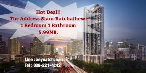 ขายคอนโดราชเทวี พญาไท : Hot Deal ห้องหลุด!! ไม่มีคุ้มกว่านี้ 🔥The Address สยาม-ราชเทวี🔥 1 Bedroom 31.5ตร.ม. 🔥 ราคา 5.99 ล้านบาทเท่านั้น!! เพียง 150 เมตร จาก BTS ราชเทวี ใกล้ Airport Link พญาไท💥💥 ติดต่อ : 089-221-4242 💥💥