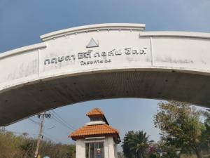 ขายที่ดินนครปฐม พุทธมณฑล ศาลายา : ขายที่ดิน 2แปลงติดกัน