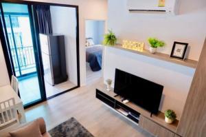 เช่าคอนโดบางนา แบริ่ง : 🎉 ให้เช่าห้องมุม 2 ห้องนอน คอนโด Notting hill Sukhumvit 105 ขนาด 41 ตรม. ใกล้ BTS แบริ่งห้องสวย แต่งครบ เข้าอยู่ได้เลย
