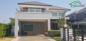 ขายบ้านขอนแก่น : ขายบ้านหรูพร้อมอยู่ หมู่บ้านฉัตรเพชร4 ถ.เหล่านาดี  เนื้อที่133.7 ตร.ว.มี 3 ห้องนอน 4 ห้องน้ำ