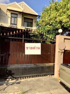ขายบ้านรังสิต ธรรมศาสตร์ ปทุม : ขายด่วน! ลดพิเศษ ทาวน์เฮ้าส์ 2 ชั้น ขนาดที่ดิน 50 ตารางวา หมู่บ้านวรารักษ์ รังสิต-คลอง 3