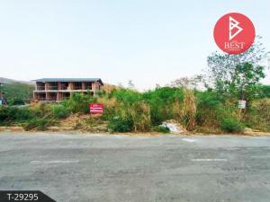 For SaleLandKorat KhaoYai Pak Chong : Land for sale, 2 ngan, 99 square wa, Pak Chong, Nakhon Ratchasima
