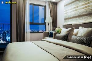 For RentCondoOnnut, Udomsuk : Condo for rent, ready to move in, Ideo Sukhumvit 93, 26 sq m.