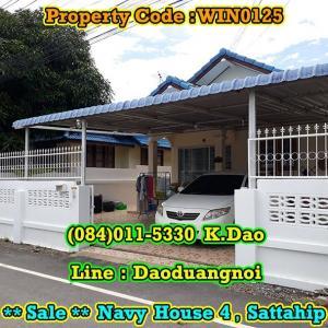For SaleHousePattaya, Bangsaen, Chonburi : For Sale Navy House 4 Sattahip Km.6, Chonburi Land Area 40 Sqr.wah 2 Bedrooms 1 Bathroom