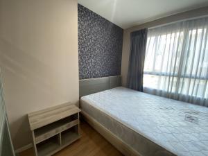 For RentCondoSeri Thai, Ramkhamhaeng Nida : hire!!! Lumpini ville Ramkhamhaeng 60/2 room 27 sq m with washing machine