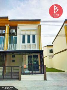 For SaleTownhouseLadkrabang, Suwannaphum Airport : Townhome for sale, Golden Town Village 2 On Nut - Ladkrabang Bangkok
