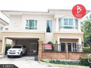 For RentHousePattaya, Bangsaen, Chonburi : Sell / rent a single house behind the corner. Casa Legend Sriracha Chonburi