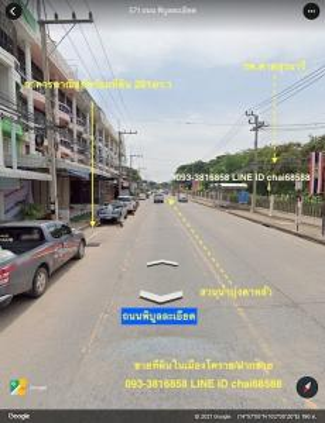 For SaleLandKorat KhaoYai Pak Chong : Commercial buildings and land for sale 281 square wa, next to Phibun Road Near Bung Ta Lua