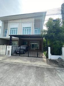เช่าทาวน์เฮ้าส์/ทาวน์โฮมลาดกระบัง สุวรรณภูมิ : LAH0001บ้านแฝด Q District Kingkaew – Suvarnabhumi 4 ห้องนอน 3 ห้องน้ำ เช่า 25,000 / ขาย  4.3 ล้าน