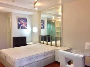 เช่าคอนโดพระราม 9 เพชรบุรีตัดใหม่ : I House Laguna Garden RCA 7,000🔥30 ตร.ม เฟอร์ครบ MRTเพชรบุรี พระราม9 รัชดา ห้วยขวาง