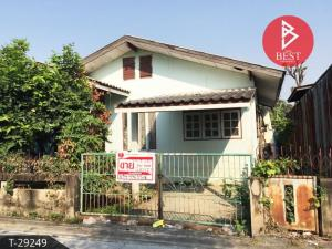 For SaleLandBang kae, Phetkasem : Sale of land and buildings, area of 2 ngan, Nong Khaem district, Bangkok