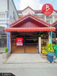 ขายทาวน์เฮ้าส์/ทาวน์โฮมมีนบุรี-ร่มเกล้า : ขายด่วน ทาวน์เฮ้าส์ 2 ชั้น หมู่บ้านรุ่งนภาเพลส มีนบุรี กรุงเทพมหานคร