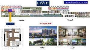 Sale DownCondoBang kae, Phetkasem : Sale down payment project Livin Phetkasem 37 VIP price [sold by the owner]