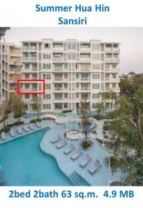 For SaleCondoHua Hin, Prachuap Khiri Khan, Pran Buri : Pool view room in the heart of Hua Hin 2bed 2bath ** HOT PRICE **