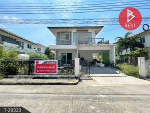 For SaleHouseSamrong, Samut Prakan : Urgent sale, house