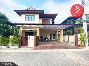 For SaleHousePattaya, Bangsaen, Chonburi : 2 storey detached house for sale, Sirin Village, Pattaya, Bang Lamung, Chonburi