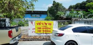 For SaleLandVipawadee, Don Mueang, Lak Si : Sell / rent land Don Mueang 109 sq m, Wakosum Ruam Jai Soi 39, good location, near Kosum Ruam Jai market, 240 m.