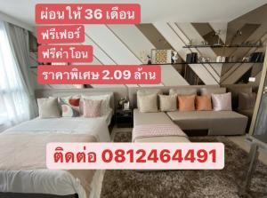 For SaleCondoOnnut, Udomsuk : Urgent sale, the room dropped, book a monthly installment of only 3,500 baht per month with many special promotions elio delnest.