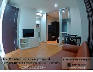 For RentCondoThaphra, Wutthakat : Corner room, pool view, sunny, not hot, near BTS and MRT Bang Wa, The President Sathorn, Ratchaphruek Phase 3 for rent.