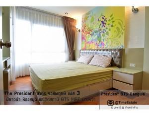 เช่าคอนโดท่าพระ ตลาดพลู : President BTSบางหว้า มีเครื่องซักผ้า ห้องบิ้วอินแต่งสวย ใหญ่ 35ตรม. ทิศใต้ ให้เช่า