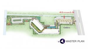 ขายดาวน์คอนโดบางแค เพชรเกษม : ขายดาวน์ ศุภาลัย เวอเรนด้า สถานีภาษีเจริญ 1 ห้องนอน ขนาด 41.5 ตรม. ชั้น 16 ตึก A ทิศตะวันออก