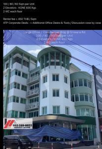 For RentOfficeRamkhamhaeng, Hua Mak : Large Bldg Office - Office Space For Rent  @ Town In Town / Siriwara Rd.
