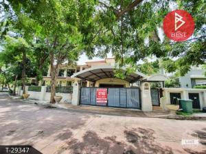 For SaleHouseSamrong, Samut Prakan : Urgent sale, single house, Nantawan Srinakarin village (Nantawan Srinakarin), Samut Prakan