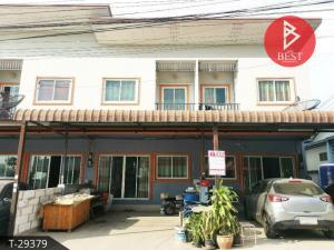 For SaleShophousePattaya, Bangsaen, Chonburi : 2 storey commercial building for sale, 1 booth, Bang Lamung, Chonburi