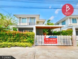 For SaleHousePattaya, Bangsaen, Chonburi : House for sale Life in the Garden Sriracha Village, Chonburi
