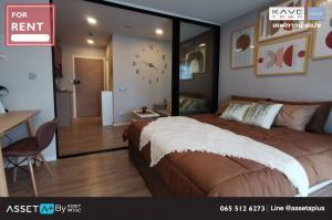 For RentCondoRangsit, Patumtani : [For Rent] Condo Kave Town Space Condo near Bangkok University Rangsit 1 Bedroom Extra Size 27.29 sq m, Building A, Floor 8
