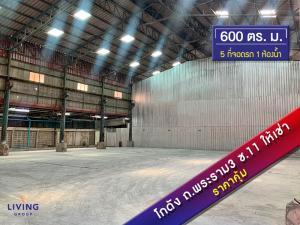 For RentWarehouseRama3 (Riverside),Satupadit : Warehouse for rent, Rama 3 Soi 11, area 600 sq m, Yan Nawa, Bang Kho Laem, Bangkok, ready to operate immediately, convenient, close to expressway, convenient transportation, near Max Value 400 m.