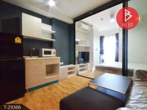 For SaleCondoSamrong, Samut Prakan : Condo for sale or rent The Cabana (The Cabana) Samut Prakan