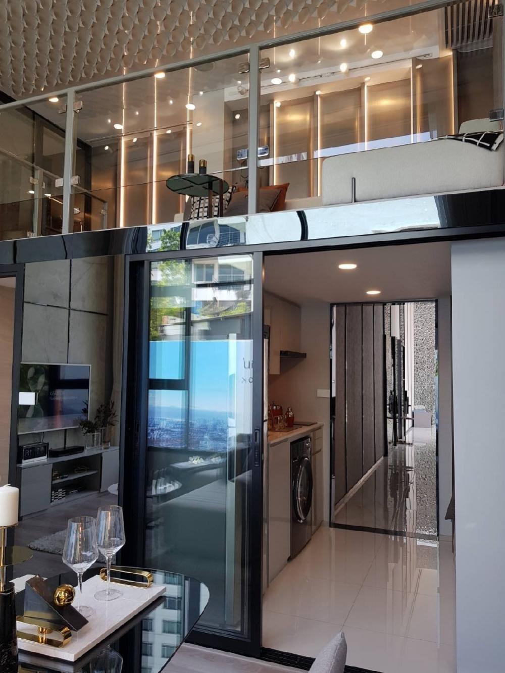 Sale DownCondoOnnut, Udomsuk : Sales down