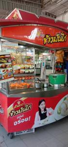 For LongleaseRetailSamrong, Samut Prakan : Five Star Chicken Rice Shop In front of Lotus Express, Soi Mangkorn Fueng Fah 10
