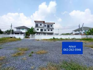 For SaleLandKaset Nawamin,Ladplakao : For Sale Land at Suan Siam an area of 200 square wa