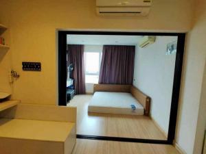 ขายคอนโดลาดพร้าว101 แฮปปี้แลนด์ : ขาย HAPPY CONDO ladprao101 ตึกD ขนาด 35.85 ตรม ราคา 1.6ล้าน