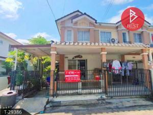 For SaleTownhouseSamrong, Samut Prakan : Cheap 2 storey townhouse for sale, behind the Pruksa 56 village Suksawat - Ring Road, Samut Prakan