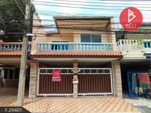 For SaleTownhouseSamrong, Samut Prakan : Townhouse for sale Panya Nakorn Village, Bang Pu, Samut Prakan
