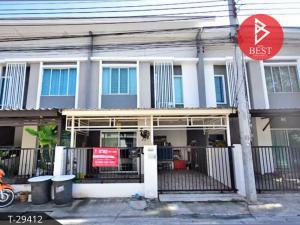 For SaleTownhouseBangna, Lasalle, Bearing : Townhouse for sale, Pruksa Ville 66/1 Bangna-Nam Daeng, Samut Prakan.