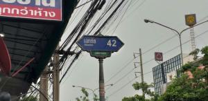 ขายตึกแถว อาคารพาณิชย์เอกชัย บางบอน : ขายอาคารพาณิชย์ แถวเอกชัย 42 จำนวน 1 คูหา