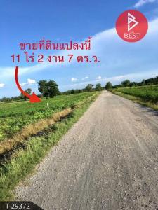 For SaleLandLop Buri : Land for sale 11 rai 2 ngan 7 square wah, Lam Narai Industrial Estate, Chai Badan, Lopburi