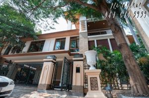 For SaleHouseSukhumvit, Asoke, Thonglor : Urgent sale Baan Sansiri Sukhumvit 67 (corner) 2-storey detached house, level 1 step