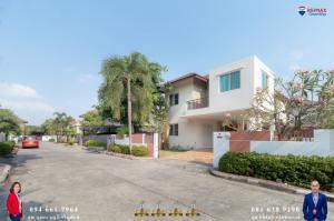 ขายบ้านพัฒนาการ ศรีนครินทร์ : บ้านเดี่ยวศรีนครินทร์ Villa Arcadia วิลล่า อะคาเดีย ซอยศรีด่าน22